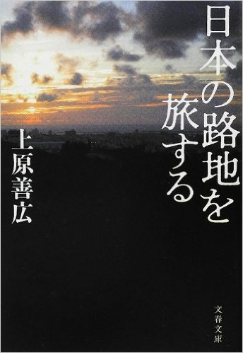 f:id:fushimiakimasa:20170409080900j:plain