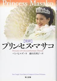f:id:fushimiakimasa:20170413223111j:plain