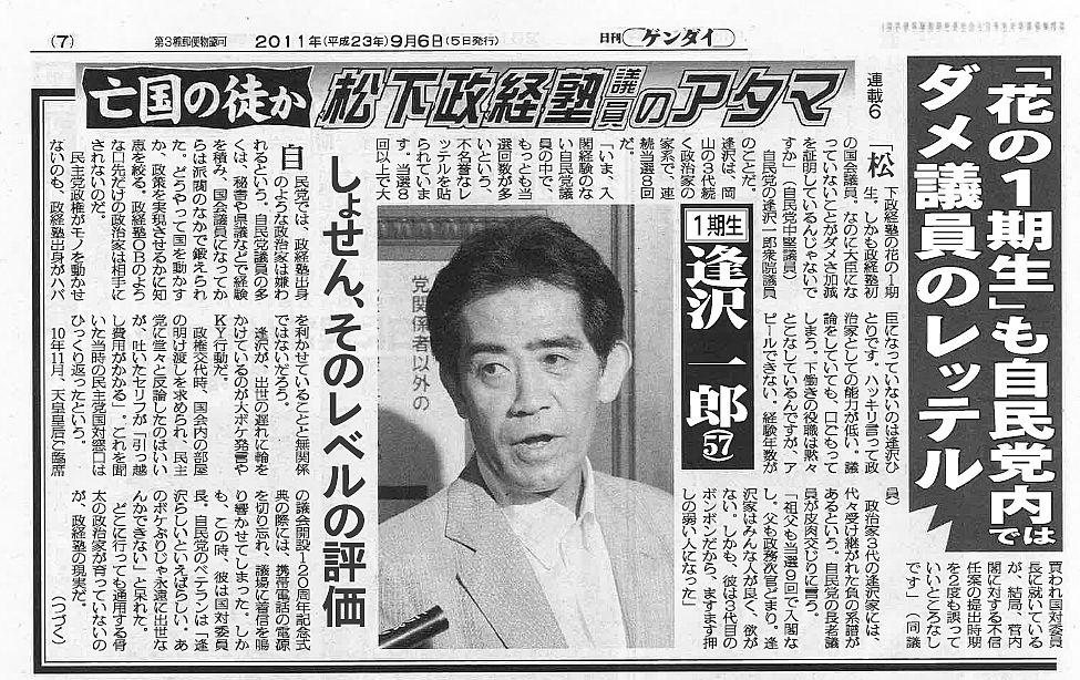 f:id:fushimiakimasa:20170419171716j:plain