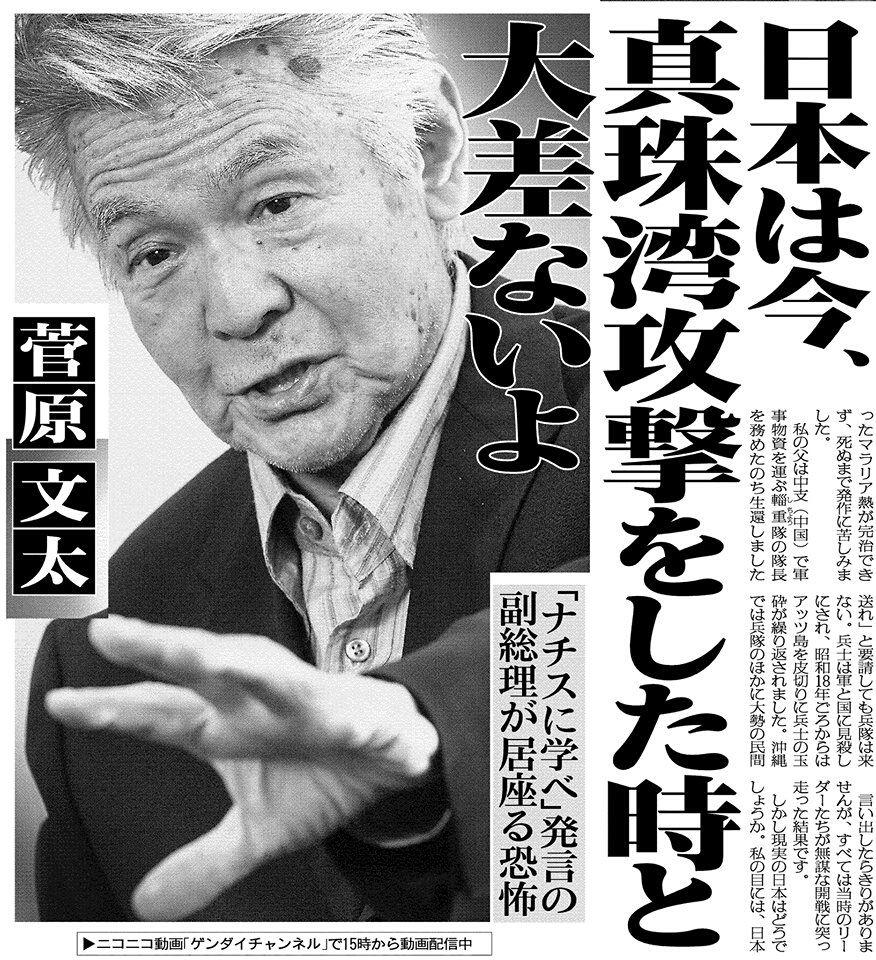 f:id:fushimiakimasa:20170420064614j:plain