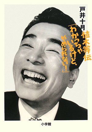 f:id:fushimiakimasa:20170430145959j:plain