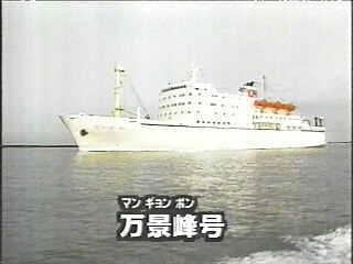 f:id:fushimiakimasa:20170503094814j:plain