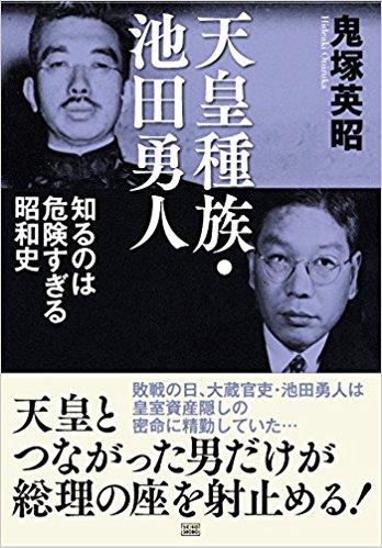 f:id:fushimiakimasa:20170509070123j:plain