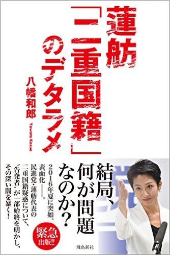 f:id:fushimiakimasa:20170512173927j:plain