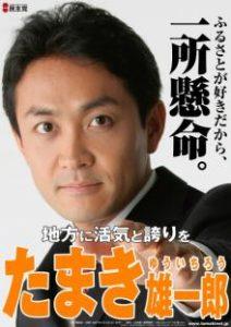 f:id:fushimiakimasa:20170521111038j:plain