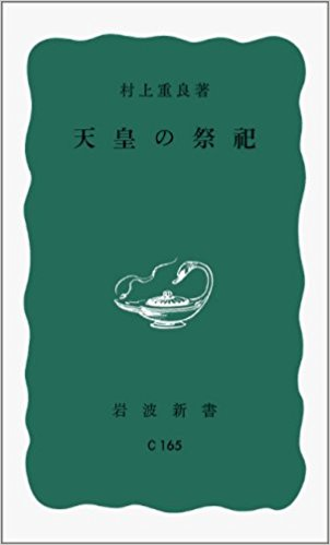 f:id:fushimiakimasa:20170602055226j:plain