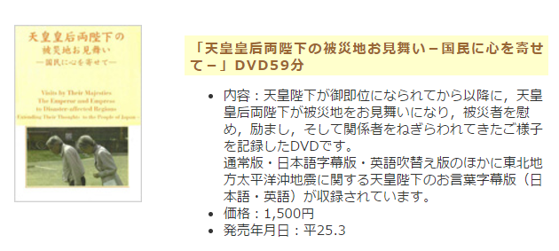 f:id:fushimiakimasa:20170603054935p:plain
