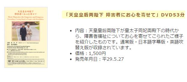 f:id:fushimiakimasa:20170603054938p:plain