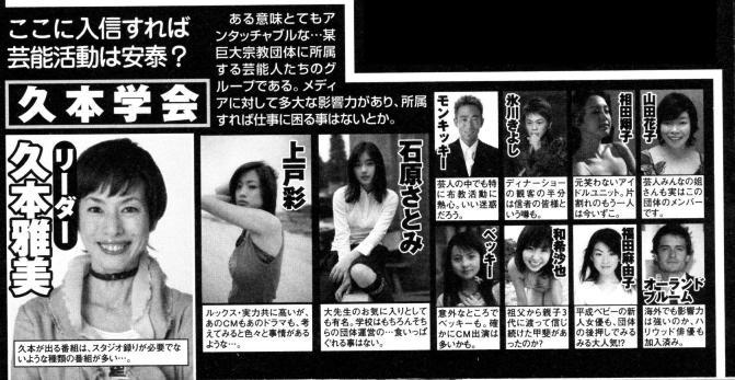 f:id:fushimiakimasa:20170608055200j:plain