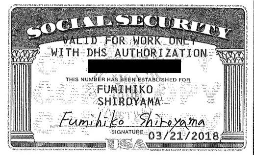 f:id:fushiroyama:20180503133209j:plain