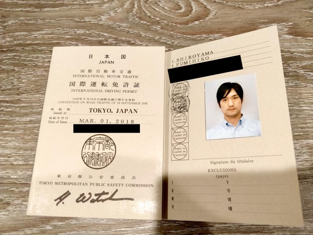 f:id:fushiroyama:20180503141833j:plain