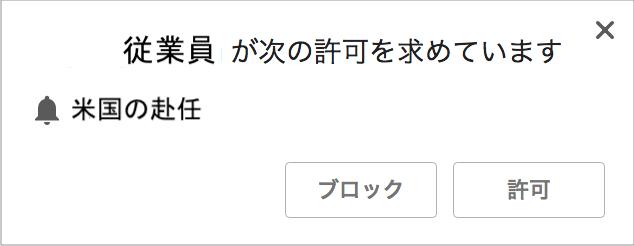 f:id:fushiroyama:20180519202721p:plain