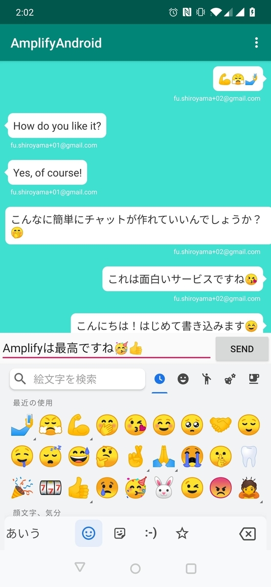 f:id:fushiroyama:20191201055140j:plain