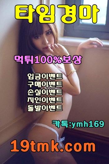 f:id:fushui8991361:20190118101608j:plain