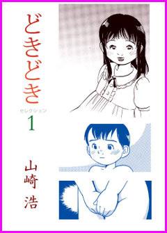 f:id:fusigifusigi:20120217185000j:image:right