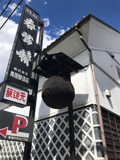 f:id:fusufusu:20190620210900j:plain