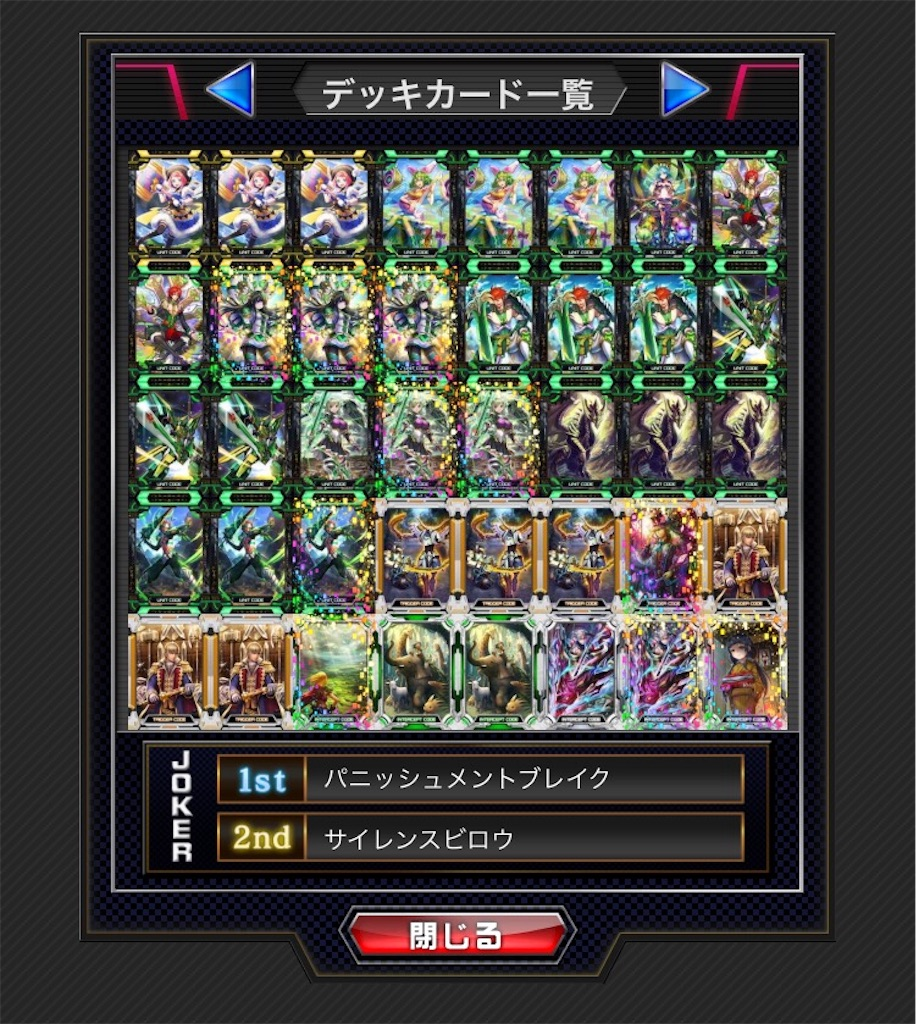 f:id:fusumakaduki:20170211161845j:image
