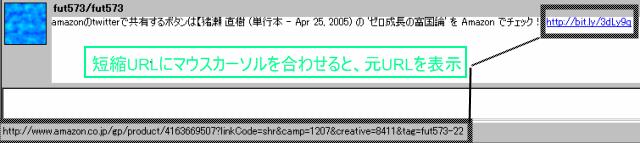 20091106164338