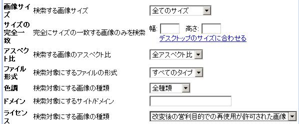 20091204193403