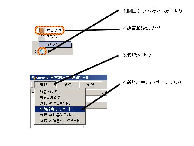 20091204215531