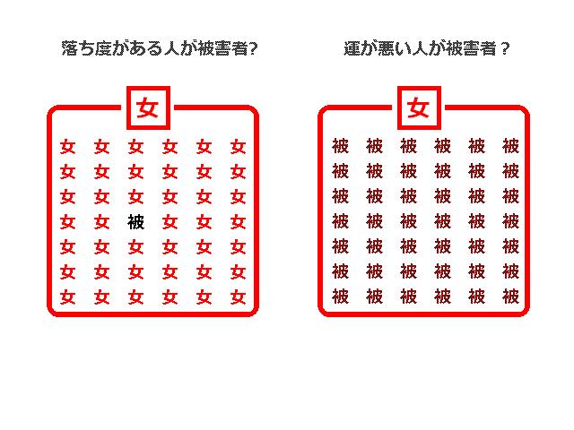 20091205014255