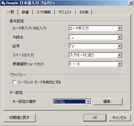 f:id:fut573:20091211002534p:image