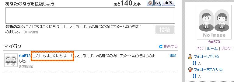 20091219070311