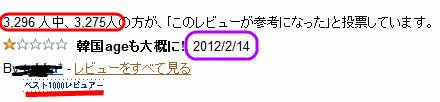 20120323221118