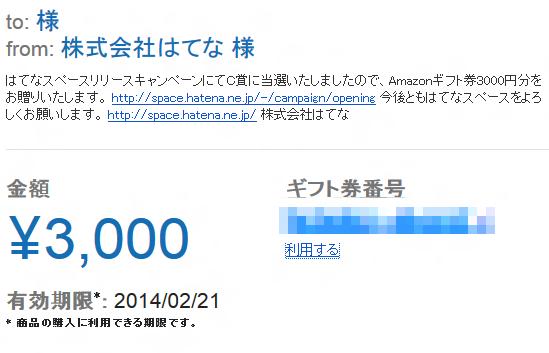 20130222204011