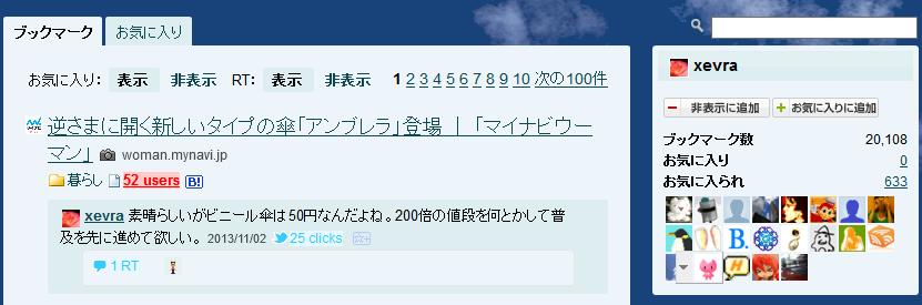 20131102153744