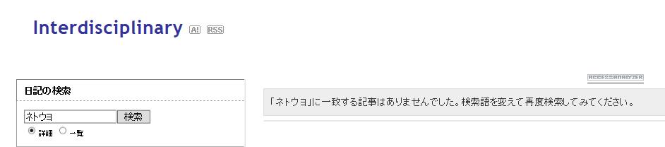 20150321102638
