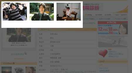 f:id:futa23:20071015022239j:image