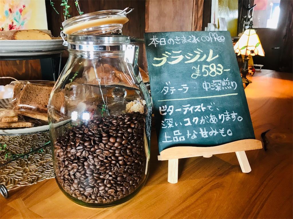 f:id:futabacoffee:20190210101706j:image