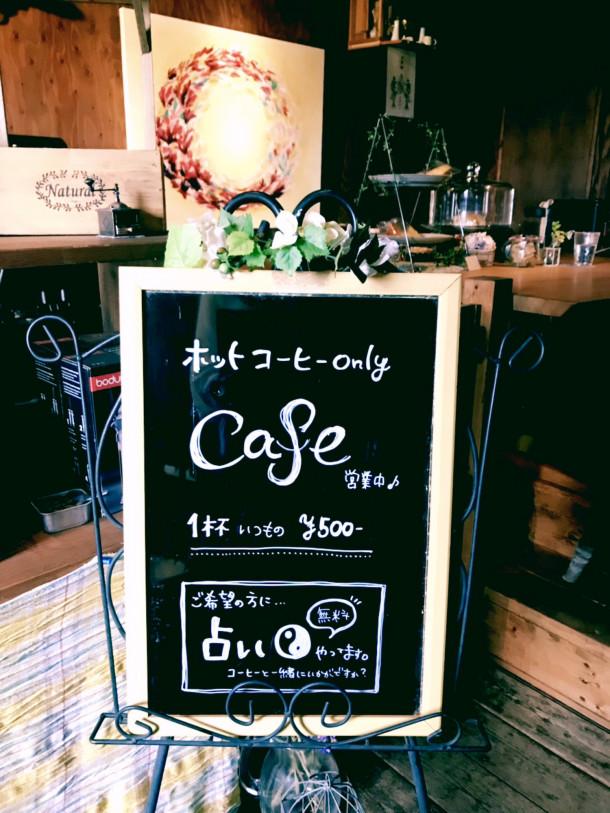 f:id:futabacoffee:20190214094140j:plain