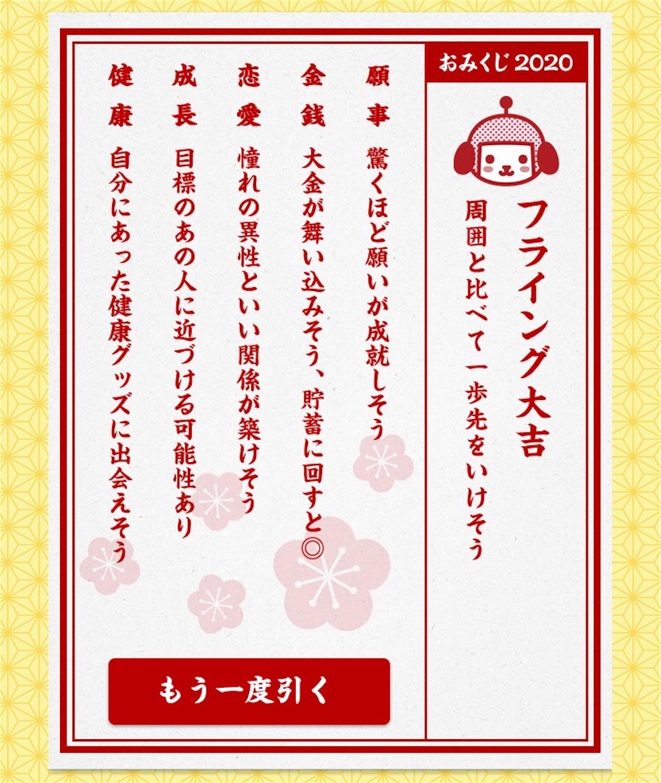 f:id:futabacoffee:20200101120903j:image