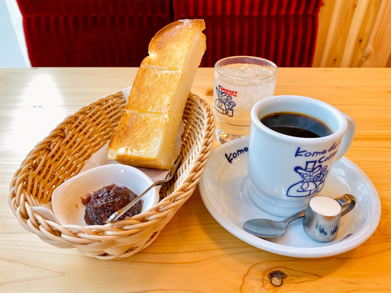 f:id:futabacoffee:20200325185035j:image