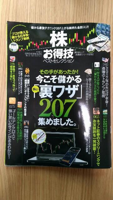 f:id:futabagumi:20170206122518j:image