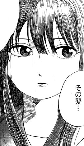 亜麻色の髪の乙女