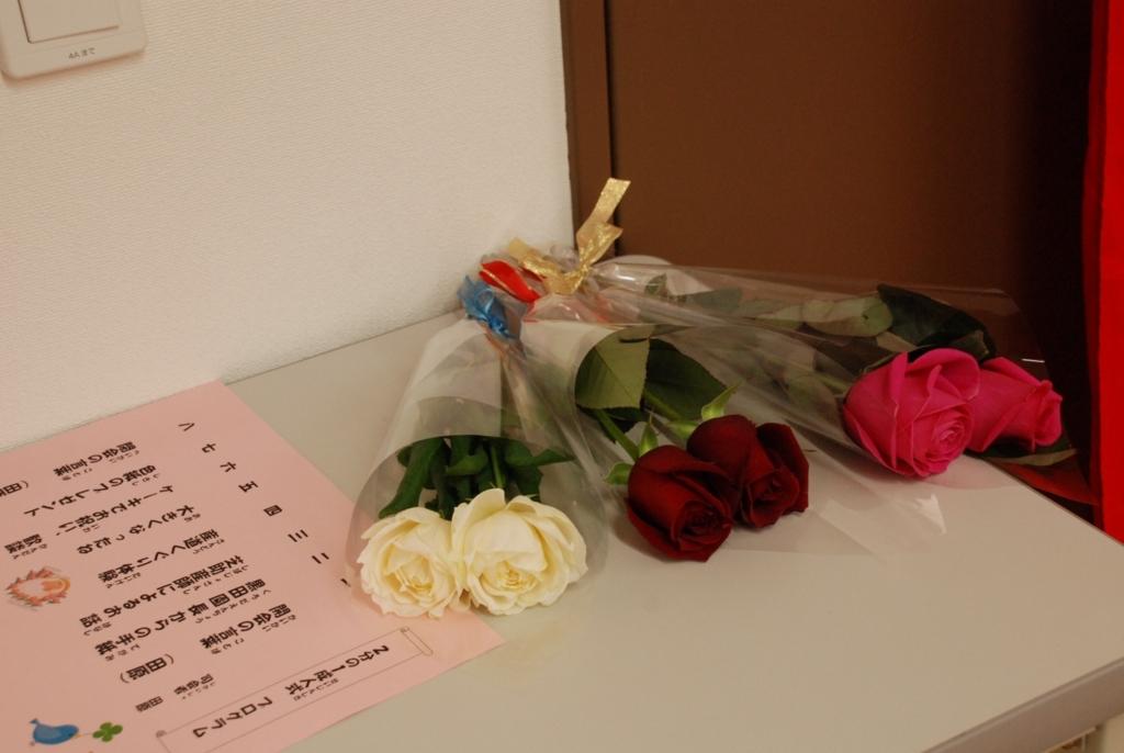 f:id:futabamusashi:20060110115307j:plain