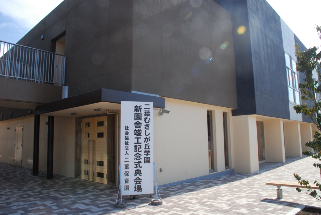 f:id:futabamusashi:20060131101320j:plain