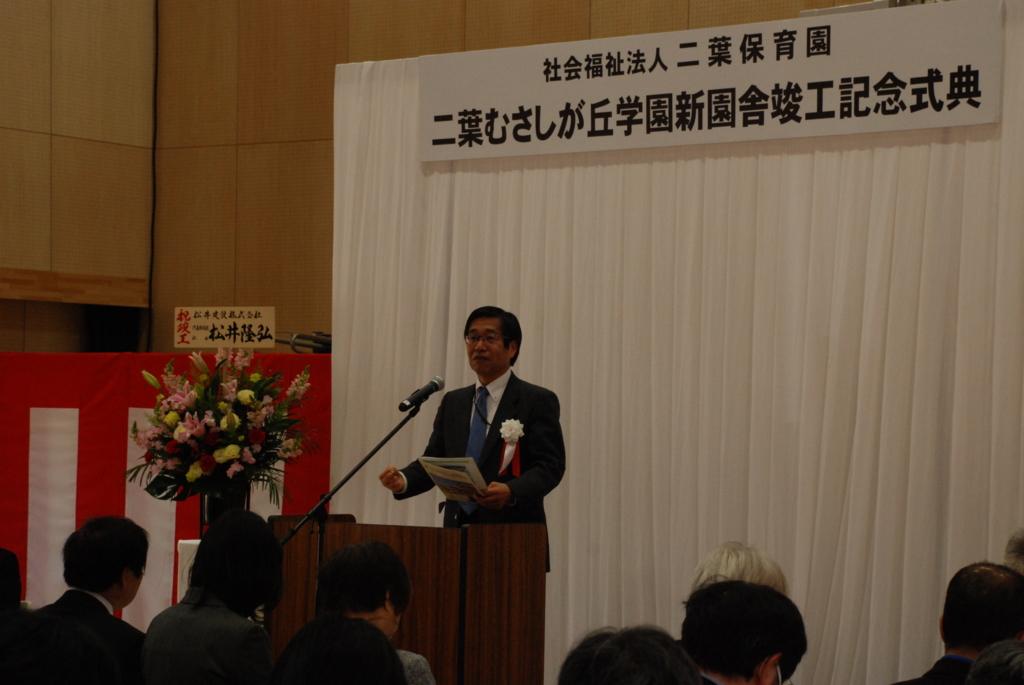 f:id:futabamusashi:20060131123022j:plain