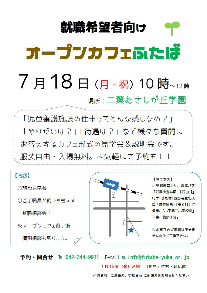 f:id:futabamusashi:20160619171640p:plain