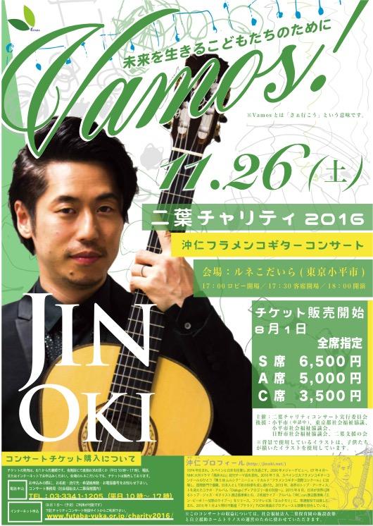 f:id:futabamusashi:20161004175725j:plain