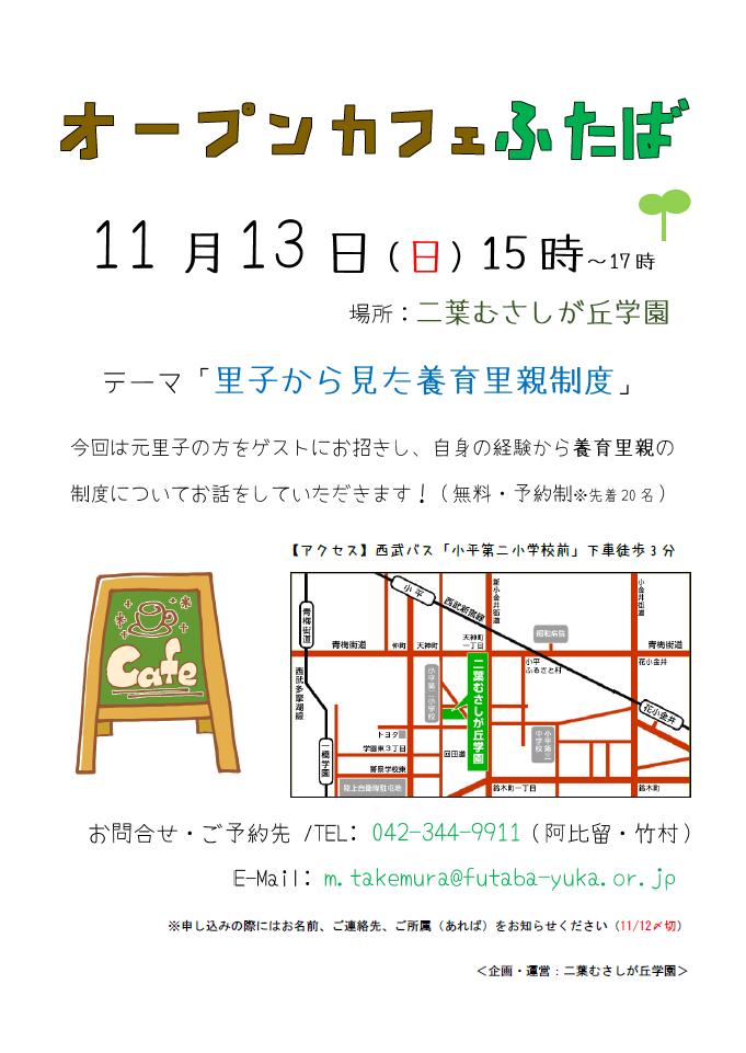 f:id:futabamusashi:20161025134549p:plain