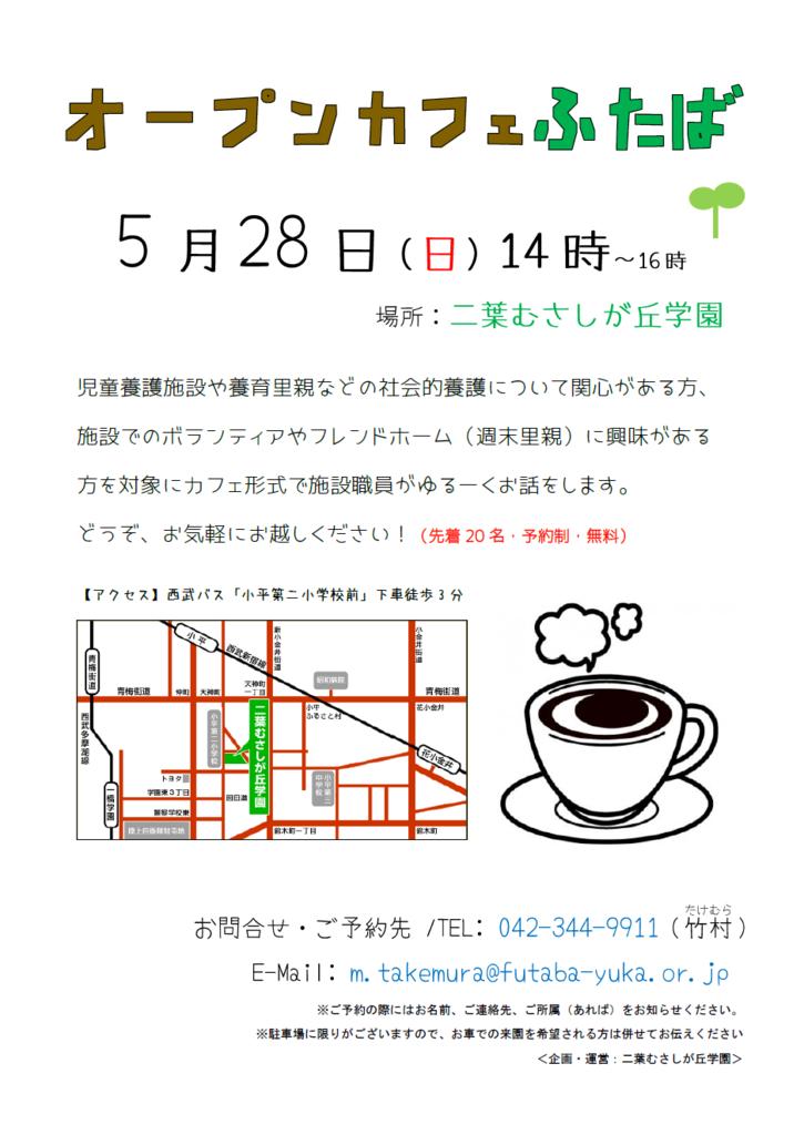 f:id:futabamusashi:20170430141645p:plain