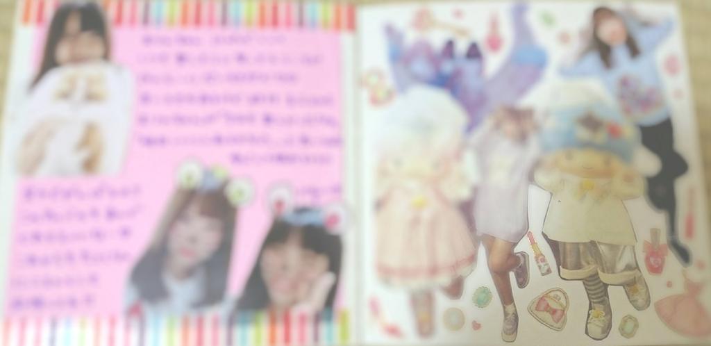 f:id:futabamusashi:20170731115424j:plain