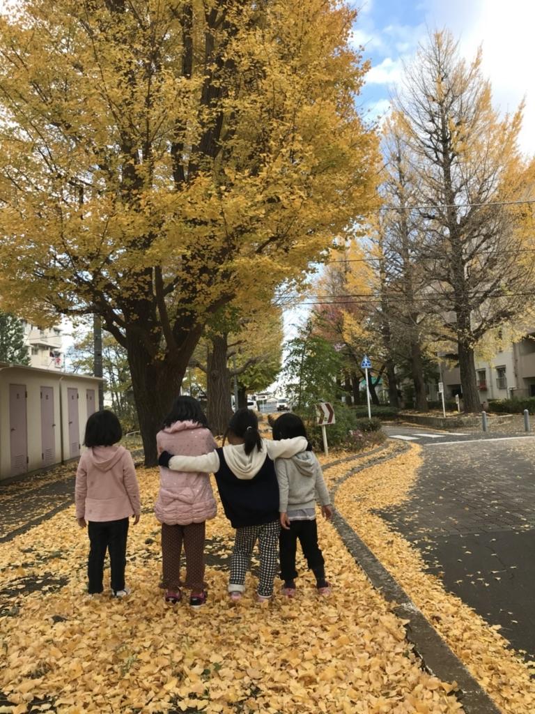 f:id:futabamusashi:20171129214328j:plain