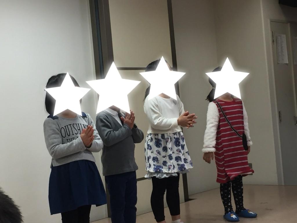 f:id:futabamusashi:20171227175808j:plain