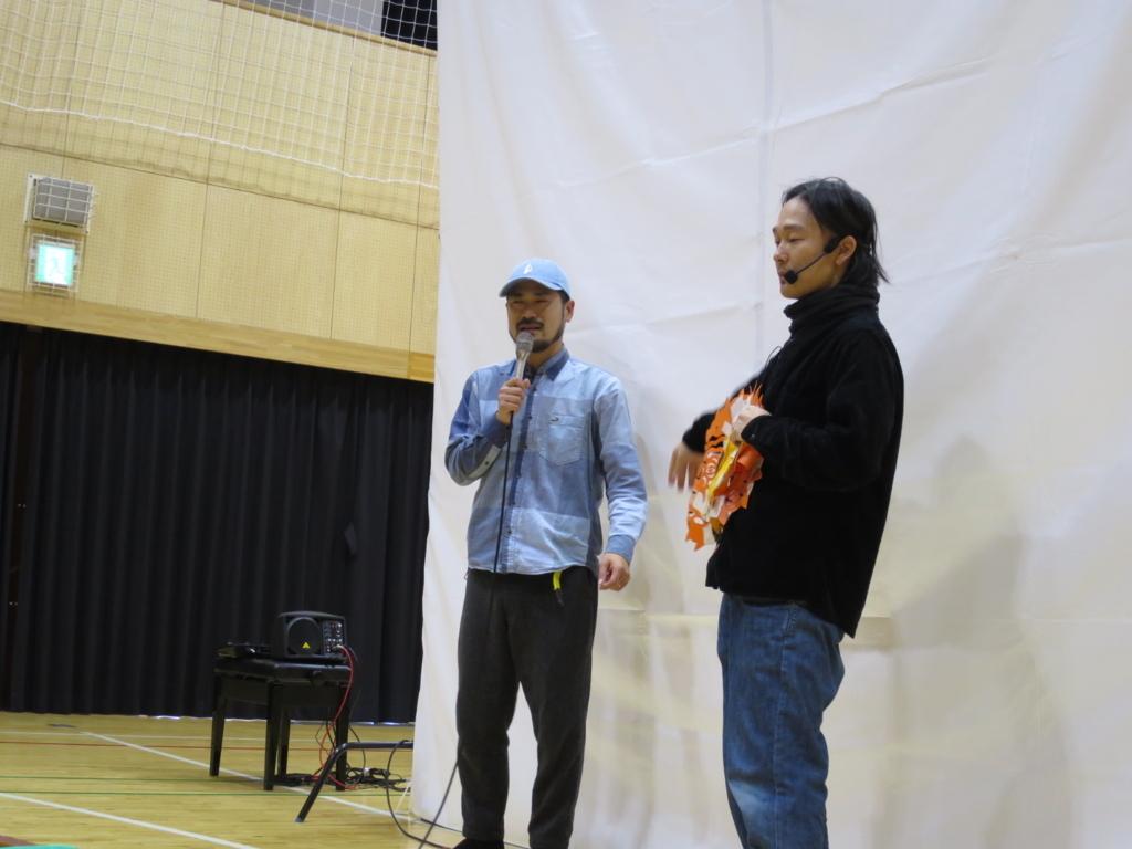 f:id:futabamusashi:20180217153226j:plain