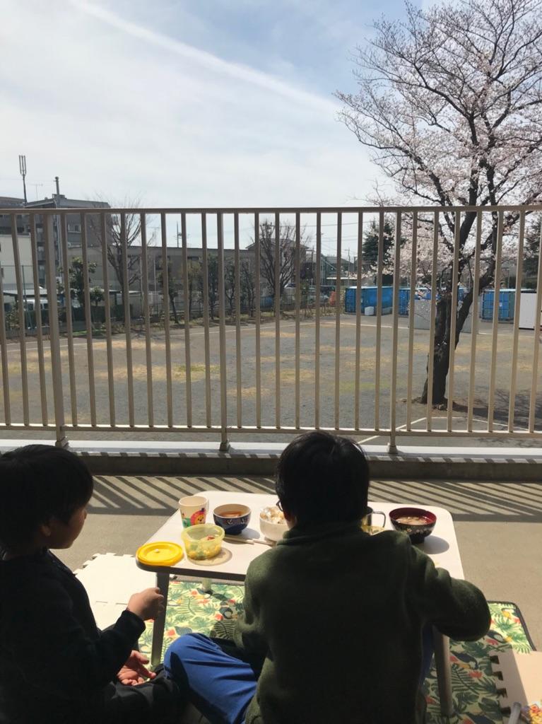 f:id:futabamusashi:20180328164425j:plain
